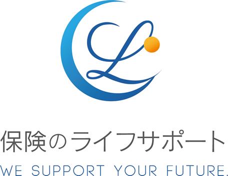 保険のライフサポート Insurance for Lifesupport